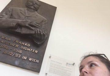 Невеличка минулорічна пригода в Віденському університеті.